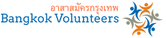 Bangkok Volunteers Meetup